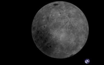 is_moon_change4.jpg